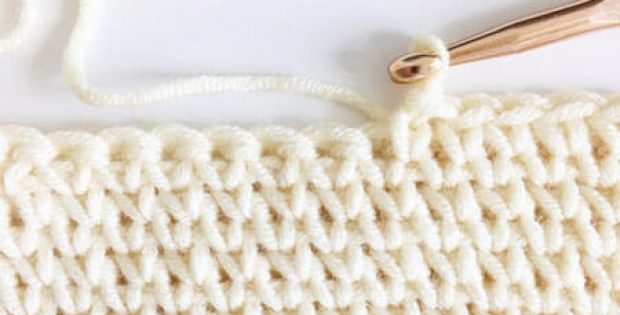 Waistcoat Crochet Stitch Tutorial Flat