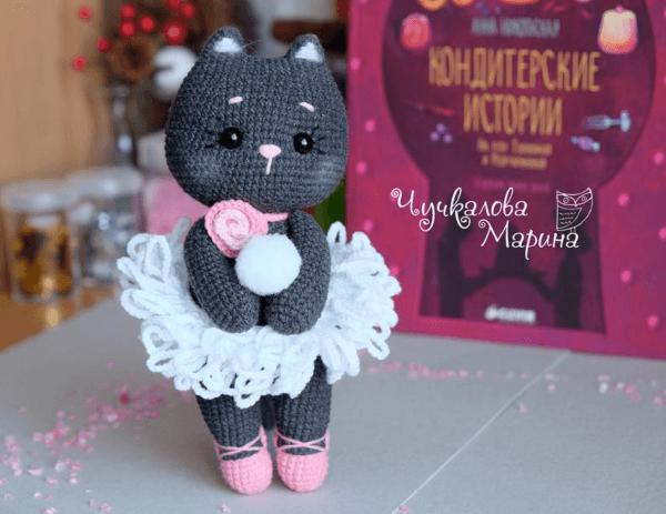 Ballerina Crochet Cat Pattern by MyCroWonders