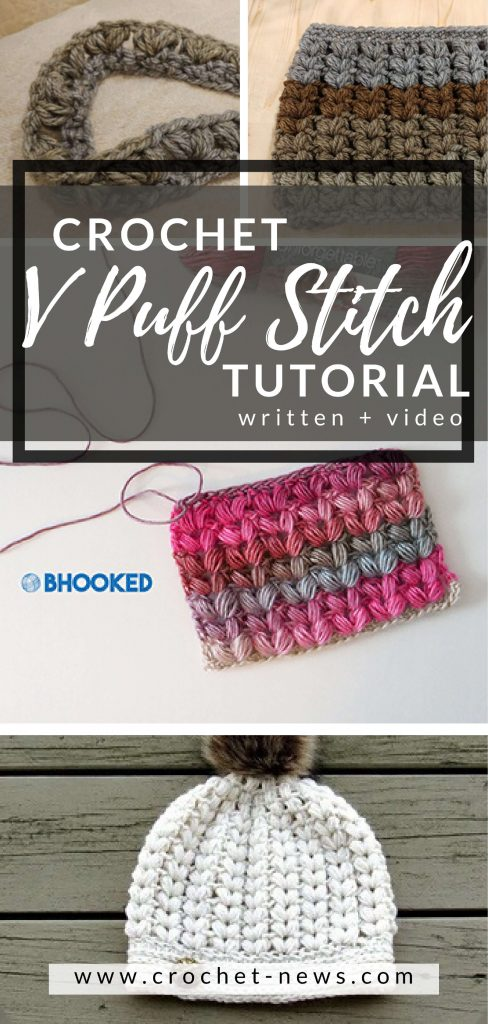 Crochet V Puff Stitch Tutorial | Written + Video
