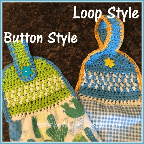 Dish Towel Toppers Crochet Pattern by Sara Sach