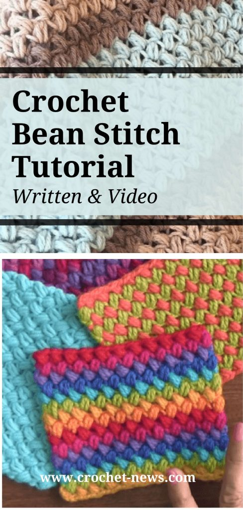 Crochet Bean Stitch Tutorial - Written & Video