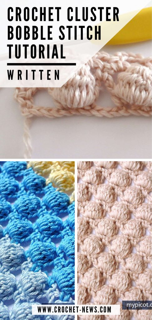Crochet Cluster Bobble Stitch Tutorial | Written