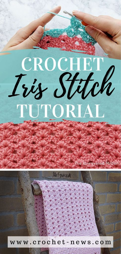 Crochet Iris Stitch Tutorial | Written + Video