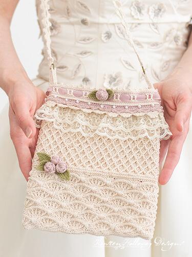Crochet Vintage Wedding Bag Pattern by Kirsten Holloway Designs
